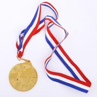 Buy cheap Volleyball Awards Medal product