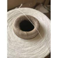 Buy cheap Modacrylic and Glass Fiber Blended Core Yarn 65/35 21S from wholesalers