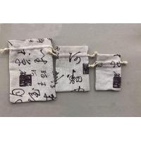 Buy cheap Pure Color Linen Gift Pouch With Drawstring from wholesalers