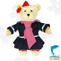 Buy cheap The Recording Teddy Bear Stuffed Toy from wholesalers