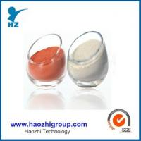 Buy cheap Cerium Oxide Glass Powder from wholesalers