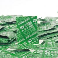 Buy cheap Oxygen Absorber 200cc Oxygen Absorbers Packing from wholesalers