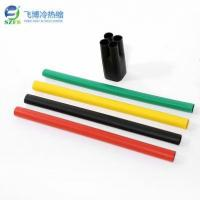 Buy cheap Heat Shrink Tube Set from wholesalers