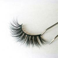 Buy cheap Real Mink Fur Lashes from wholesalers
