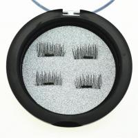 Buy cheap Magnetic Fake Lashes from wholesalers