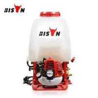 Buy cheap Herbicide Sprayer from wholesalers