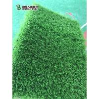 Buy cheap Artificial Grass Seaming Tape from wholesalers