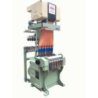 Buy cheap Computerized Shuttless Narrow Jacquard Loom from wholesalers