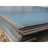 Buy cheap Construction companies Best price 0.75 inch steel pipe price per meter from wholesalers