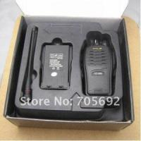 Buy cheap Mobile Radio Dual Band Two Way Radio TC-VU11 from wholesalers