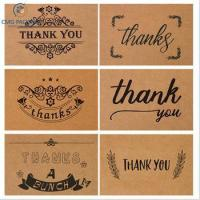 Buy cheap custom design accept foldable kraft paper greeting card from wholesalers