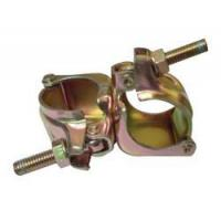 Buy cheap Scaffolding Coupler System JIS Pressed Double Coupler from wholesalers
