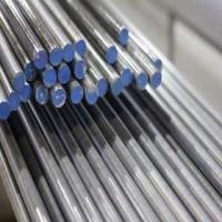 Buy cheap Buy Alloy Material Steel Coils from wholesalers
