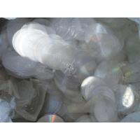 Buy cheap plastic product PC CD clear. from wholesalers