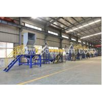 Buy cheap PET bottle washing & recycling line from wholesalers