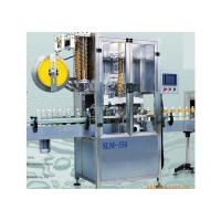 Buy cheap Automatic shrink sleeve labeling machine product