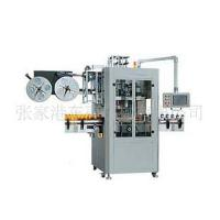 Buy cheap Sleeve labeling machine product