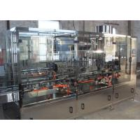 Buy cheap sleeve labeling mineral water treatment equipmentMineral sleeve labeling machine product