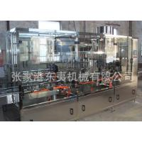 Buy cheap Automatic sleeve labeling machine product