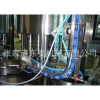 Buy cheap Automatic sleeve labeling machine, sleeve labeling machine mineral water beverage production device product