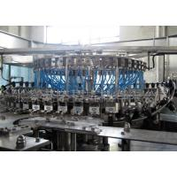 Buy cheap Sets of standard mineral water treatment equipment beverage production equipment product