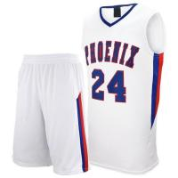 Buy cheap Basketball Uniform MS-1303 from wholesalers