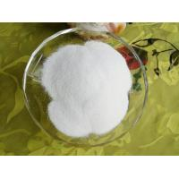 Buy cheap Purified konjac fine flour from wholesalers