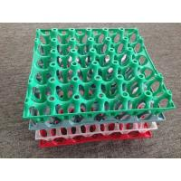 Buy cheap Supply free sample Plastic incubator egg tray from wholesalers