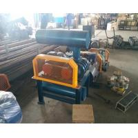 Buy cheap DRRF240 China coal high quality transport roots rotary lobe blower from wholesalers