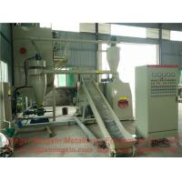 Buy cheap Compact PCB recycling line with air separation from wholesalers