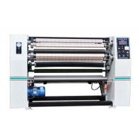 Buy cheap Packing tape four rewind shaft slitting machine product