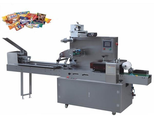 Quality Biscuit Packaging Machine for sale
