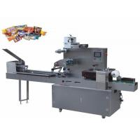 Buy cheap Biscuit Packaging Machine from wholesalers