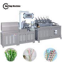 Buy cheap RTSD-50 high speed muti cutter colorful paper drinking straw making machine product