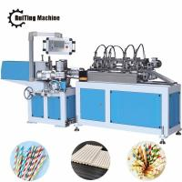 Buy cheap automatic cpmputer paper tube machine product