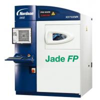 Buy cheap Dage Jade FP Offline X-Ray from wholesalers