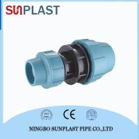 Buy cheap Hdpe Pipe Fittings PP Compression Reducing Coupling from wholesalers
