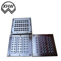 Buy cheap rubber compression mould from wholesalers