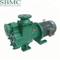 Buy cheap ISO9001 PTFE lining magnetic sealless pump for corrosive liquid from wholesalers