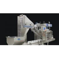 Buy cheap Pro Mach Expands Filling & Capping Capabilities with Acquisition of Pacific Packaging Machinery from wholesalers