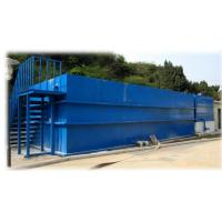 Buy cheap Membrane Bioreactor (MBR) System from wholesalers
