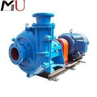Buy cheap Slurry Pumps Centrifugal Small Lime Slurry Pump from wholesalers