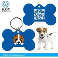 Buy cheap Bracelet &Pet accessories Aluminum Dog Tag from wholesalers