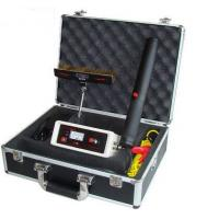 Buy cheap Holiday Detector from wholesalers