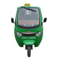 Buy cheap AUTO TAXI 3 WHEELER CNG TRICYCLE from wholesalers