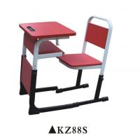 Buy cheap School Furniture Adjustable School Table With Chair Factory from wholesalers