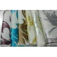 Buy cheap Cotton Curtains from wholesalers
