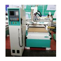 Buy cheap Cnc 3d Wood Carving Machine from wholesalers