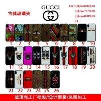 Buy cheap Tempered Glass Case for iPhone with Packing---L008 from wholesalers