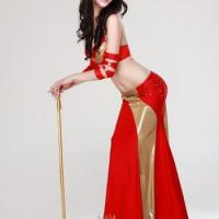 Buy cheap BestDance Belly Dance Cane Dance Stick Roaring 20s Costume Accessory Prop for Egyptian Dance from wholesalers
